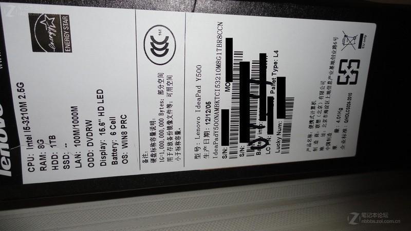 12日入手Y500+建兴msata 预装win8改win7+8共存~各种图~