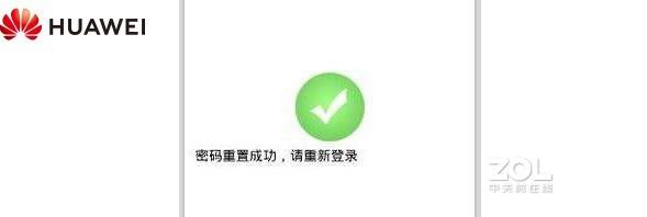 华为P30pro/华为P 30怎么激活手机.忘记了帐号的密码怎么办.手动解锁完美解决!