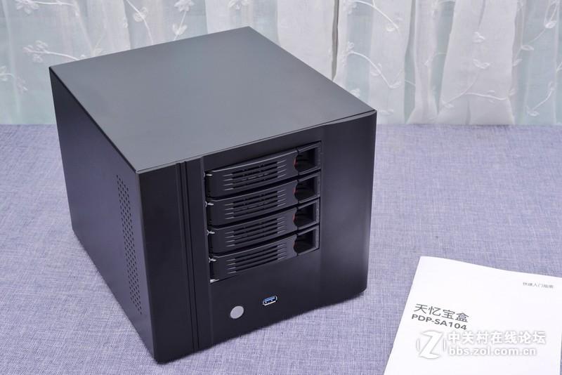 数据集中存储、安全备份好帮手,上德数据天忆宝盒PDP-SA104 NAS