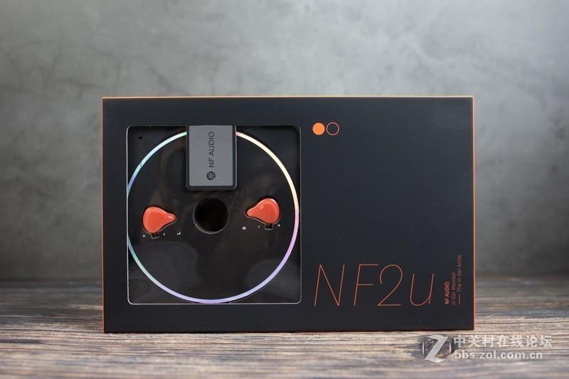 这是条充满艺术细菌的耳塞,NF2U上手体验