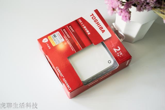 丢了也不怕,独特方法保护隐私,Canvio Advance V9移动硬盘