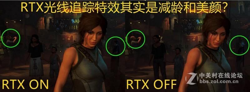 一文让你看懂GTX 1660Ti开启光追特效有啥不同