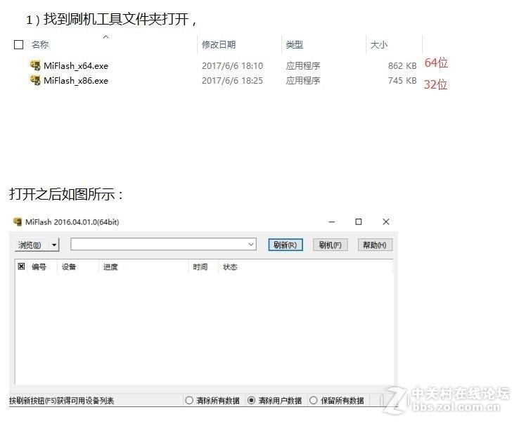 OPPO R9splus(全网通)解除屏幕锁图案锁账号锁 救砖.线刷包下载一键刷机
