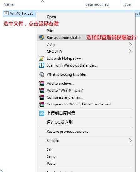 华为Mate9玛瑙红/pro EMUI8.0 Windows10 fastboot 驱动修好补丁