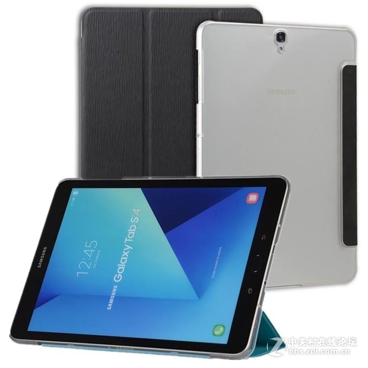 2018最新三星Tab S4平板电脑保护套