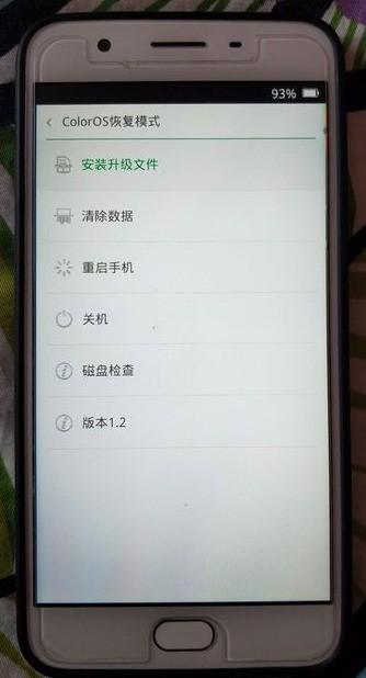 oppoa37m怎么进入双清?手机锁屏密码忘记了怎么解锁呢?