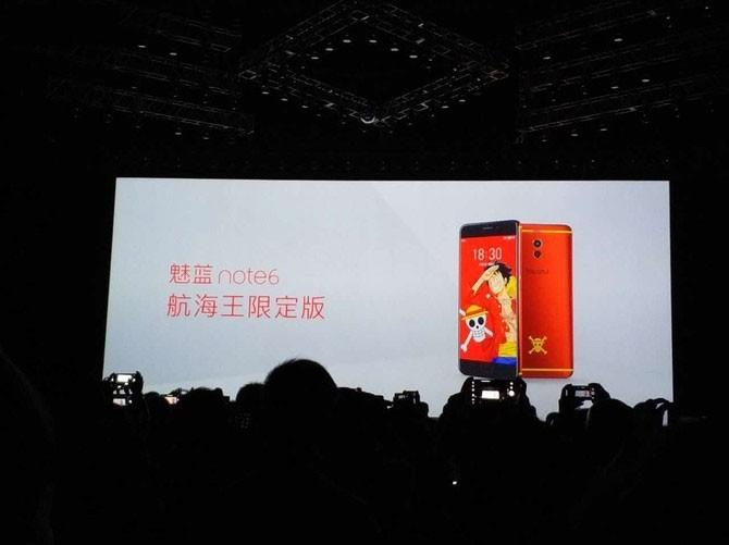 699元做好基本款 魅蓝6携4新品正式发布