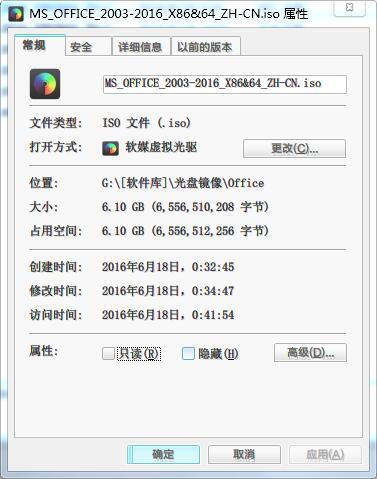 Microsoft Office 2003-2016 5in1 合辑,仅作收藏