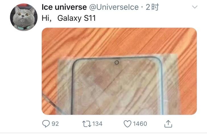 三星Galaxy S11前面板曝光:额头边框更窄,打孔前摄居中