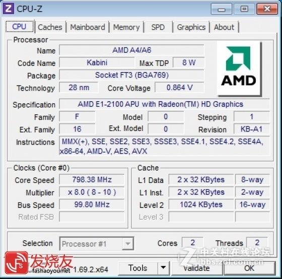 改CPU,E1 2100改A8 6410