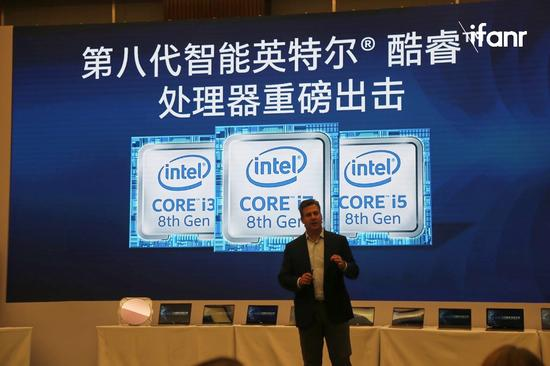 要买电脑的快住手 8代酷睿是有史以来升级最大的一次