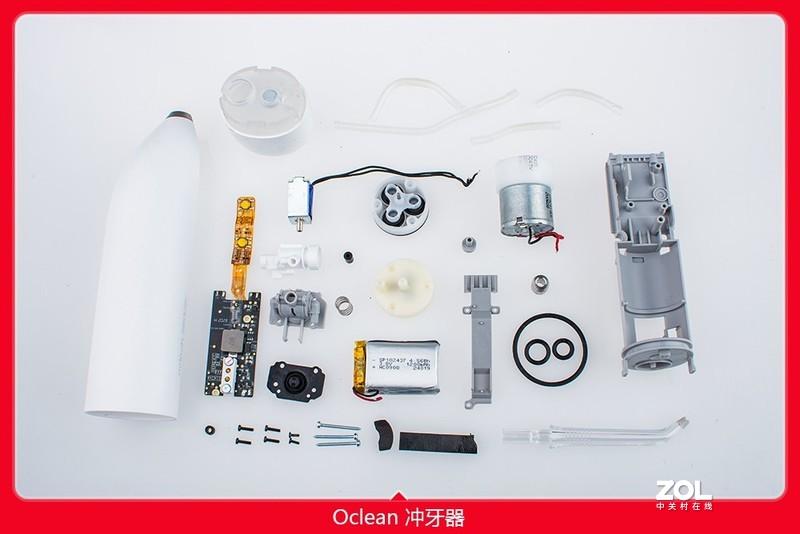 空气动力+迷你身材,国货能否自强?Oclean W1冲牙器拆机