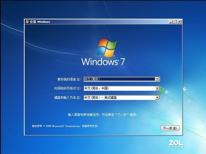 【恢弘力作 经典再现】ZGC_Windows7SP1_S2021_02万能自选旗舰版(64位32位)
