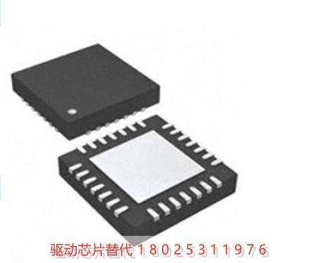 TMC2208国产替代品→MS35775步进电机驱动芯片