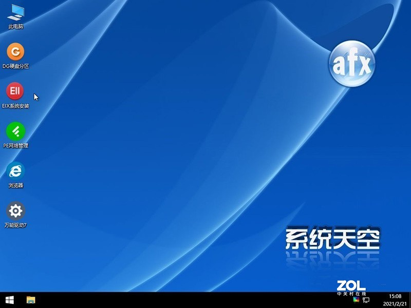 ★YLMF_windows10 20H2 64位 2021_02 简体中文专业版 Gho版