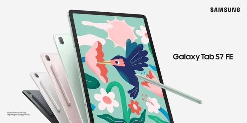 三星正式发布 Galaxy Tab S7 FE/A7 Lite:骁龙 750G/Helio P22T,5050/1320 元起