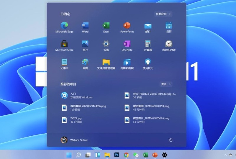 学苹果,玩居中,微软Windows11的开始菜单这样改,有必要吗?