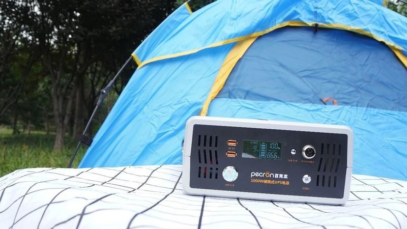 应急供电小能手,兼顾户外与家用的百克龙 B1000便携式UPS电源