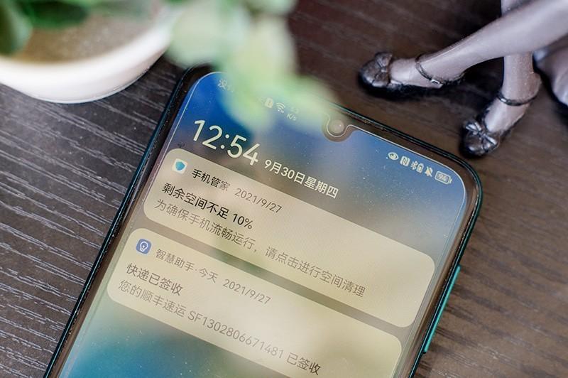国潮精品大华NM存储卡,随心扩展手机空间