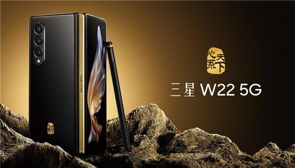 售价16999元 三星发布心系天下W22 5G折叠屏手机:升级屏下摄像头