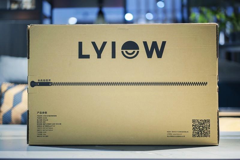 Lyiew Pro3沉浸式字幕音响 体验