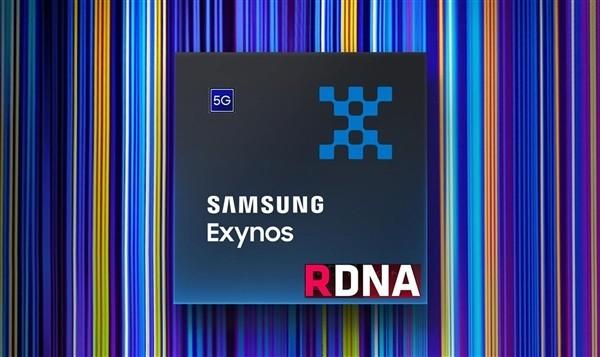 对标高通联发科!曝三星3款Exynos芯片集成AMD GPU:覆盖中高端