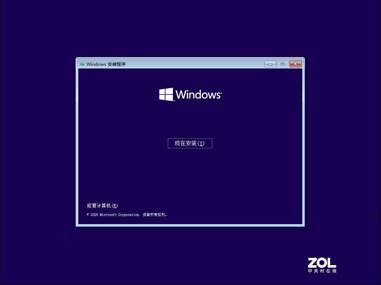 windows10_20H2_64位_S2021_04简体中文专业版