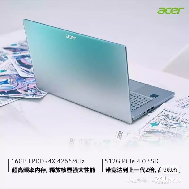 宏碁SF314-511-54W6