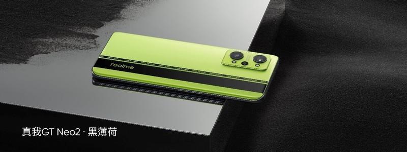 2千档高质价比手机推荐:骁龙870+三星屏+65W,真我真牛